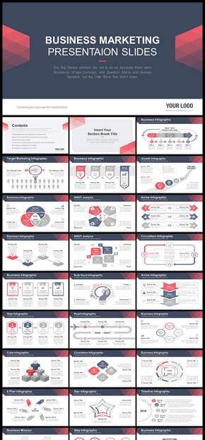 欧美商务年终总结新年计划工作总结汇报企业宣传简介商业创业计划PPT模板