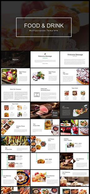欧美风 美食 餐饮 食物 饮料 摄影摄像 产品展示 企业介绍 总结汇报PPT模板