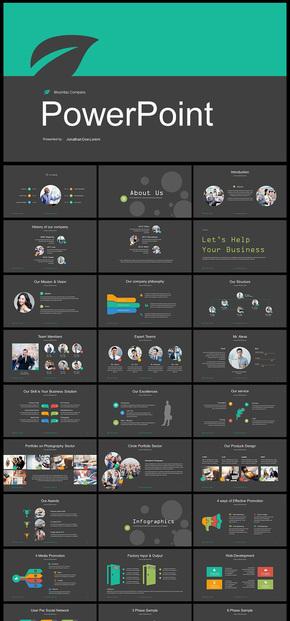 【多彩】欧美风扁平化企业介绍企业宣传商业创业计划书工作总结汇报等企业商务ppt模板