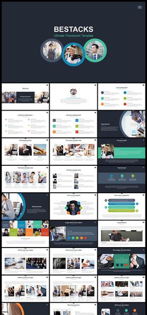 欧美风 多种颜色 图形 图表 企业介绍 公司简介 商务汇报 商业计划 计划总结汇报 商务通用PPT