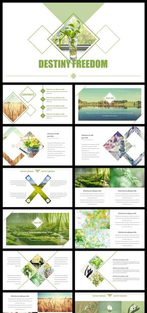 绿色欧美风小清新企业宣传画册企业宣传企业简介产品画册电子相册PPT模板