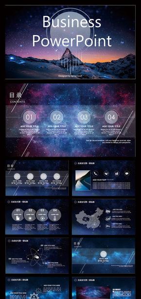 星空主题欧美大气黑色酷炫商业模板企业介绍公司简介工作计划企业