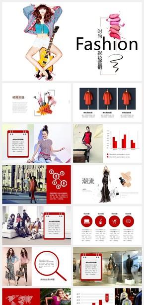 时尚服装品牌营销宣传PPT模板
