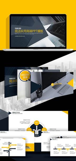2017新年计划总结欧美简洁商业计划书