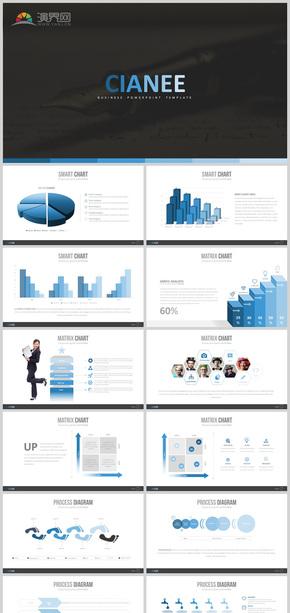 创意可视化信息数据图表PPT素材元素