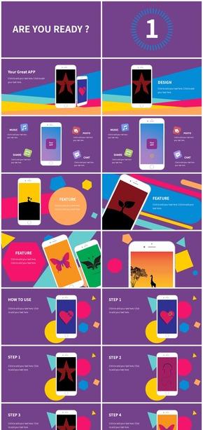 手机APP展示产品发布酷炫动画模板(支持一键换色、一键换图)