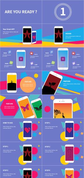 手机APP推广展示多彩酷炫动画模板(含两套配色)(支持一键换色、一键换图)
