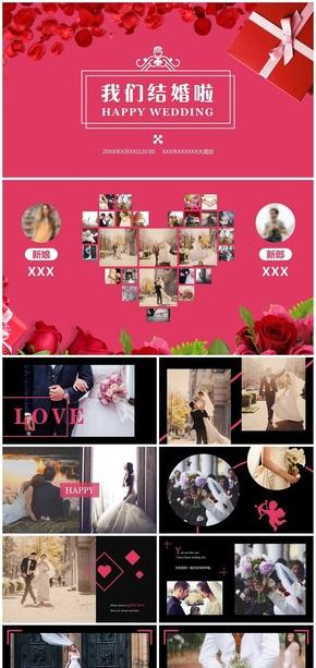 婚礼照片轮播相册/婚庆策划/宴会暖场/表白求婚订婚结婚/心形照片墙动态相册(占位符一键换图)