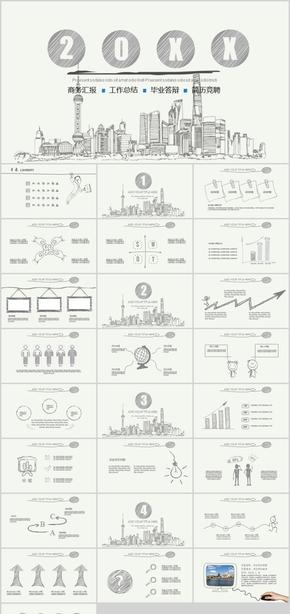 简约手绘工作报告商务汇报新年工作计划年中年终工作总结工作汇报述职报告ppt模板