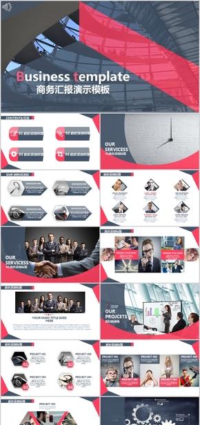 最新时尚欧美大气商务PPT模板