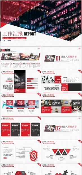 商务动态欧美杂志风格PPT模板