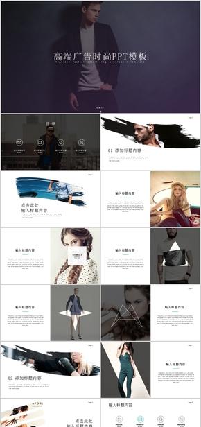 时尚品宣策划推广营销宣传PPT模版