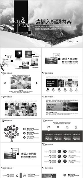 黑白简约商务大气动态PPT模板
