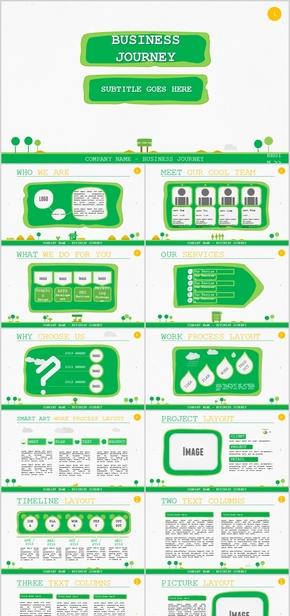可爱清爽绿色卡通PPT模板