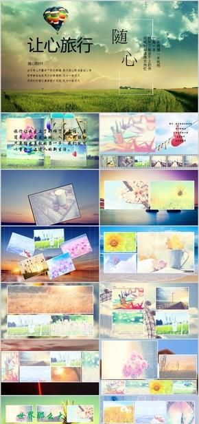 清新旅游照片纪念摄影画册公司宣传PPT