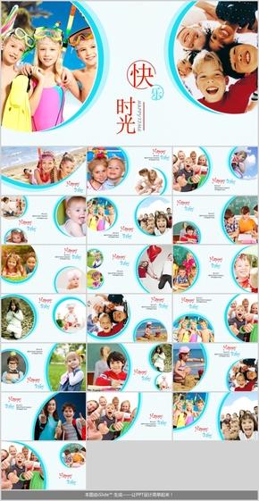 快乐六一宝宝儿童成长相册ppt模板