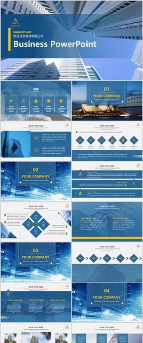 大气高端商业计划书公司介绍招商汇报创业融资产品发布产品介绍工作总结商务报告
