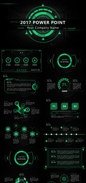 绿色黑色高端科技商务风格PPT模板