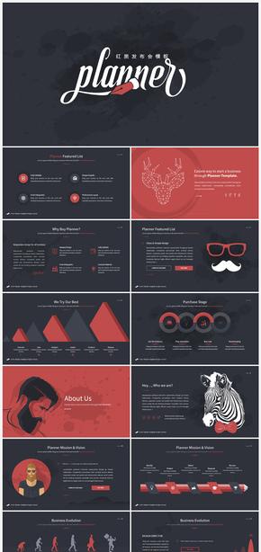 红黑简约科技发布会高端PPT模板