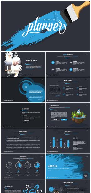 【笔刷世界】蓝色精美商务合作书PPT模板