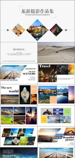 旅游摄影画册电子相册作品集动态ppt模板