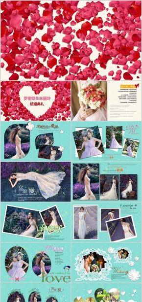唯美喜庆红色婚礼婚宴婚庆策划情侣表白结婚电子相册照片墙PPT模板