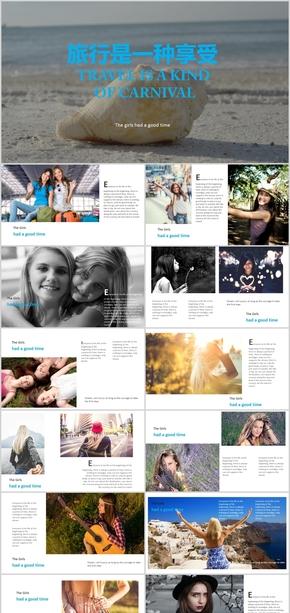 时尚休闲旅游风景旅游宣传摄影摄像旅游照片墙电子相册PPT模板