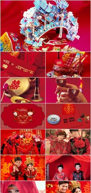 简约喜庆中国风婚礼婚宴婚庆PPT模板