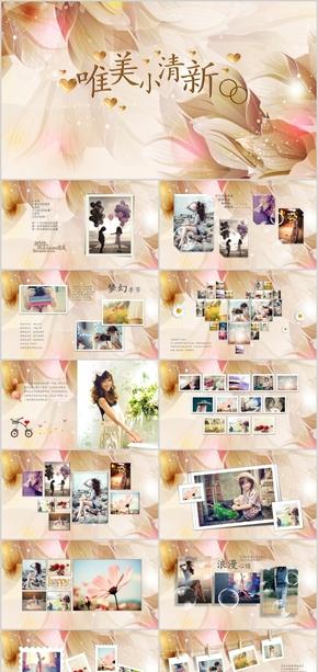 唯美小清新浪漫婚宴表白求婚婚礼结婚照片墙回忆相册ppt模版