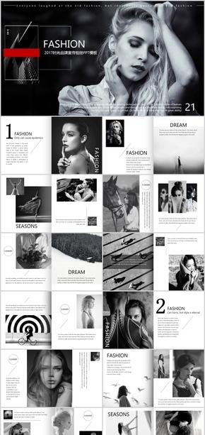 黑色时尚相册产品发布市场品牌介绍大小型会展ppt模版