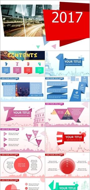创意城市商业市场分析ppt模版