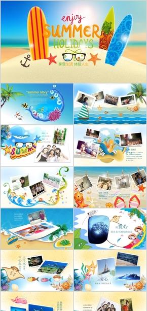 多彩青春友谊旅游相册旅游开发夏日海洋休闲风景ppt模版