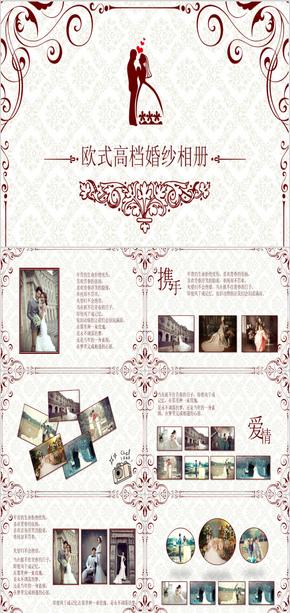 欧式简约高档婚庆婚姻求婚策划回忆纪念相册ppt模版