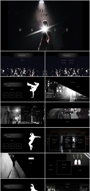 简约时尚街舞宣传舞蹈社团招生ppt模版