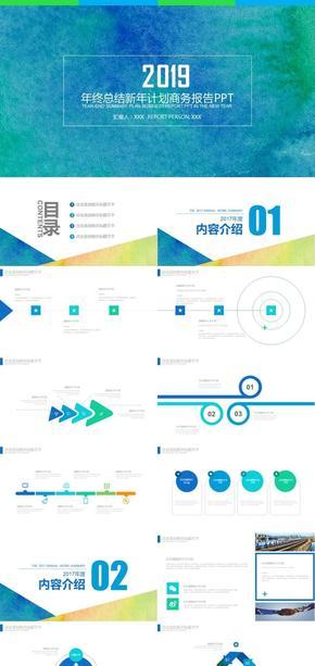 磨砂水彩蓝背景极简线框与标题文字排版封面工作计划商务报告ppt模板