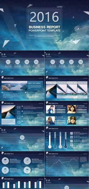 视觉感几何三角形星空背景iOS风动态工作总结ppt模板 的幻灯片
