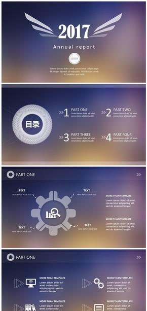 展翅创意封面半透明精美图表iOS风格商务工作汇报ppt模板