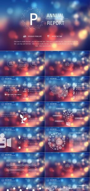朦胧唯美炫彩光斑背景半透明图表iOS风格ppt模板 的幻灯片