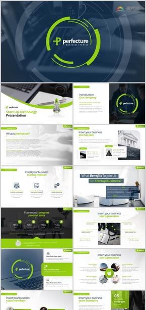 绿色企业商务介绍品牌推介