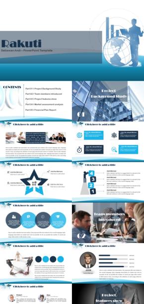 国外商务正式工作汇报项目介绍ppt动态模版