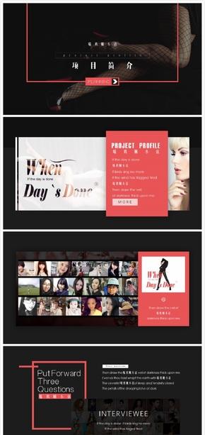 时尚高端杂志风女性美容化妆品产品及项目介绍ppt模板