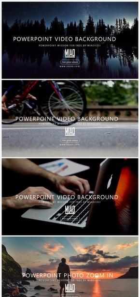 星空视频背景片头模版高清商务视频无版权可商用