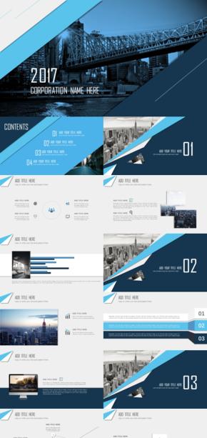 蓝色精致创意动画排版商务计划书PPT模板