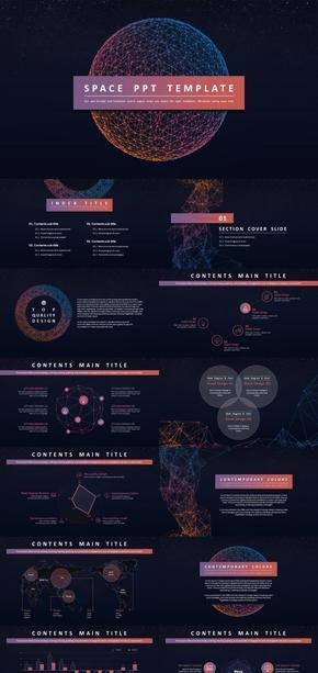 星空主题点线元素创意商业计划书