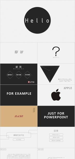 极简主义-优秀设计作品集锦