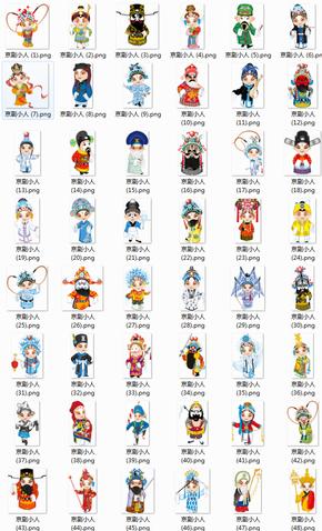 京剧戏曲人物素材-50