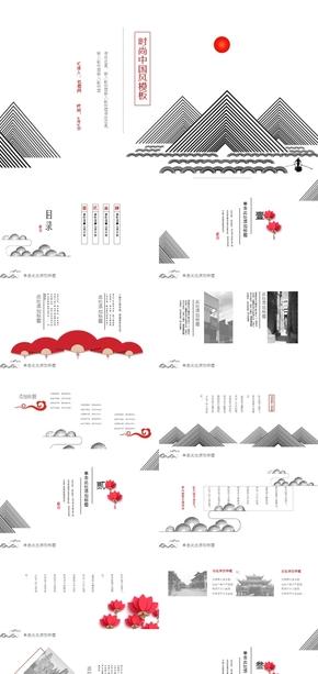 时尚简约中国风工作总结计划PPT模板