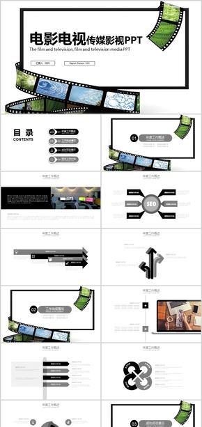 创意电影制影视作媒体广告创意演示说明PPT模版