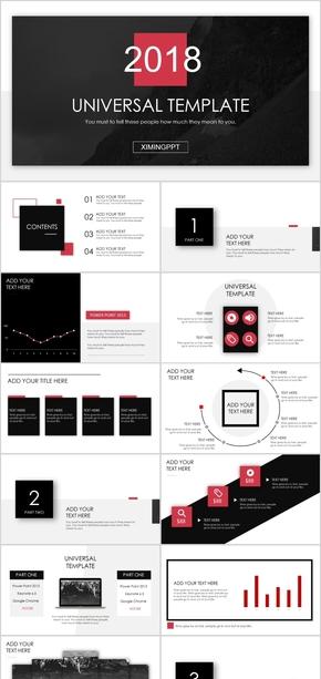 红黑简洁商务模板