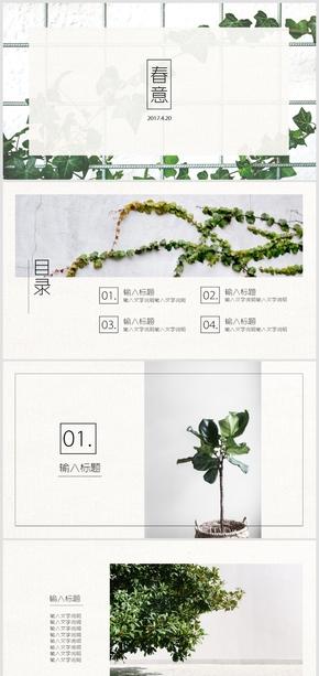 【春意】中文日式小清新图文混排简约模板